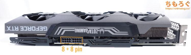ZOTAC RTX 3080 Trinityをレビュー