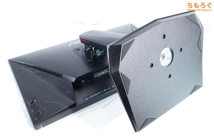 ASUS VG258QRをレビュー(組み立て)