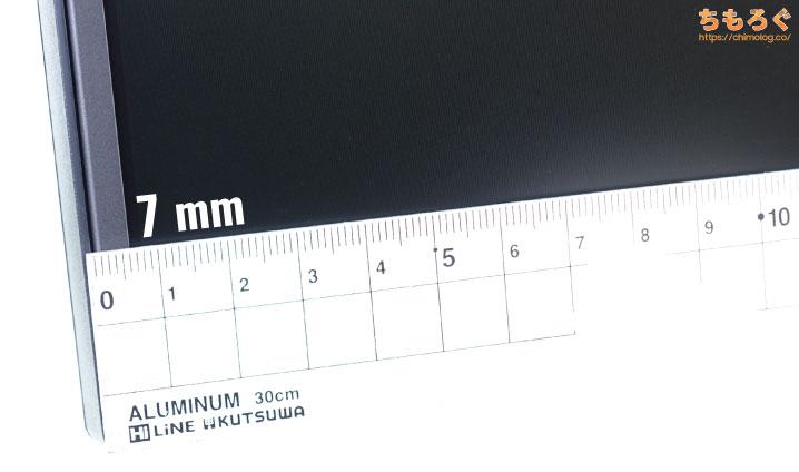 ASUS VG258QRをレビュー(外観デザイン)
