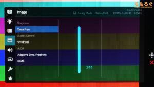 ASUS VG258QRをレビュー(OSD画面)