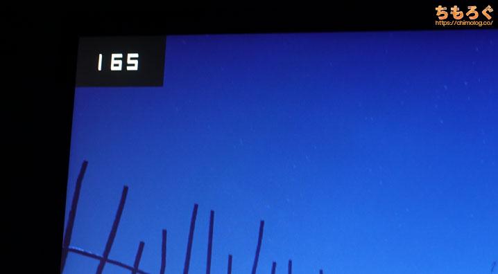 ASUS VG258QRをレビュー(画面上にUIを表示可能)