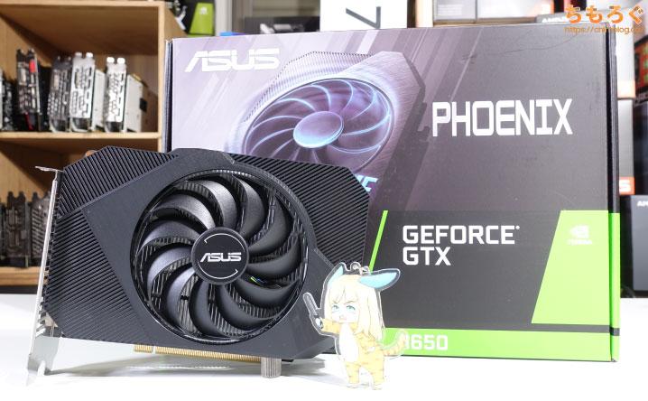 7. GeForce GTX 1650 GDDR6
