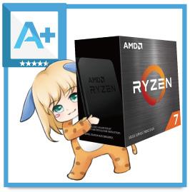 Ryzen 7 5800Xの評価(A+ランク)