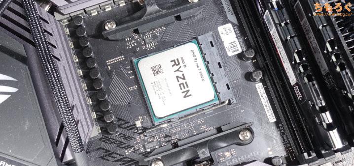 Ryzen 7 5800Xを検証するPCスペック