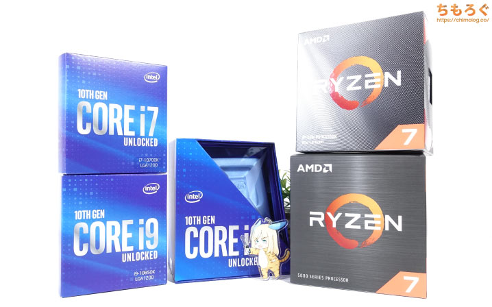 Ryzen 7 5800Xと比較するCPUについて