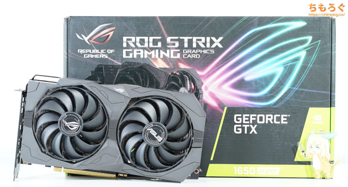 6. GeForce GTX 1650 Super