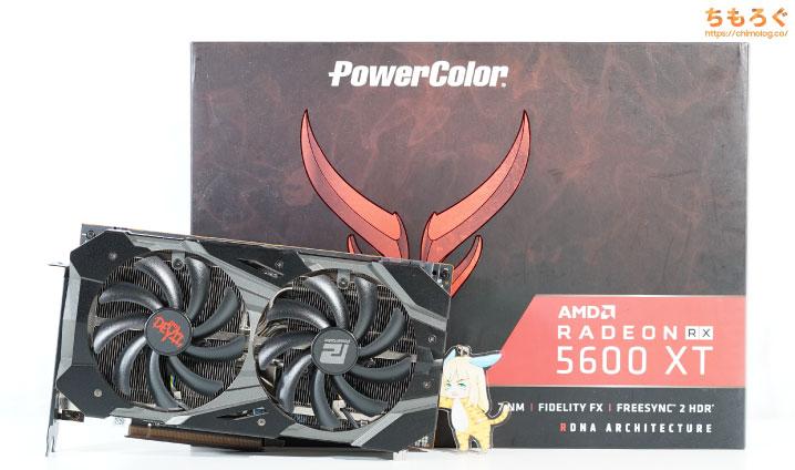 5. Radeon RX 5600 XT