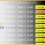 ASRockの「Clever Access Memory」を検証:インテルCPUでSAMが使えるぞ