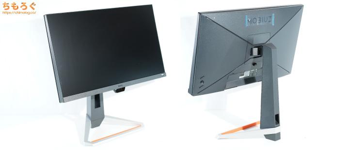 PS5におすすめなゲーミングモニター No.1:BenQ MOBIUZ EX2510