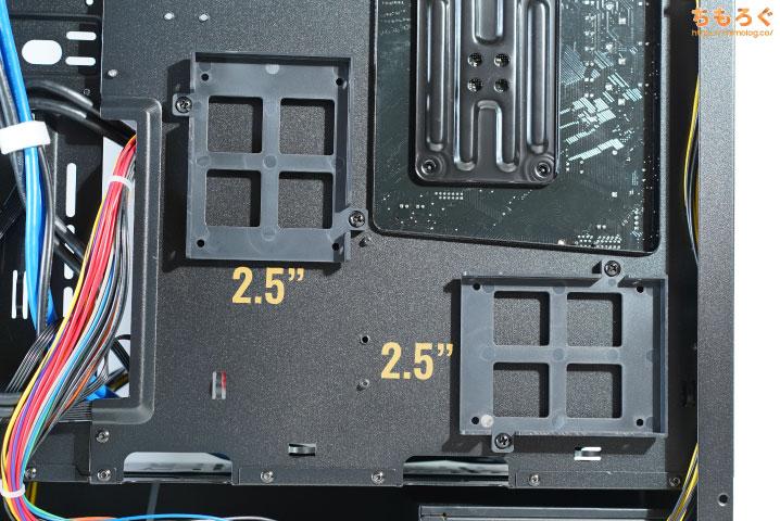 GALLERIA(ガレリアRシリーズ)を徹底解説レビュー(SSDの増設のやり方を解説)