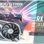 ASUS ROG STRIX RX 6800 GAMING OCレビュー:ほぼ無音でめちゃ冷え