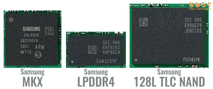 Samsung 870 EVOの内部写真(基板コンポーネント)