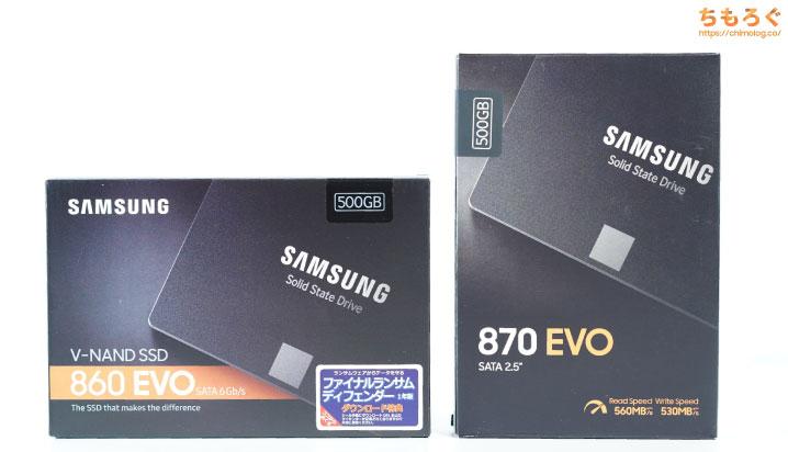 Samsung 870 EVOをレビュー(パッケージデザイン)