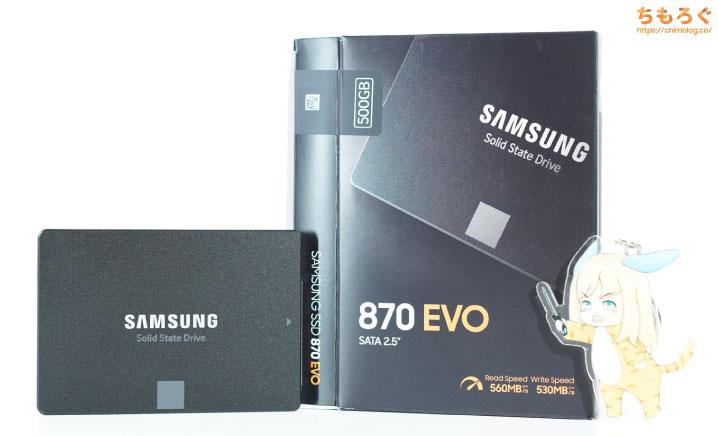 Samsung 870 EVOをレビュー(レビューまとめ)
