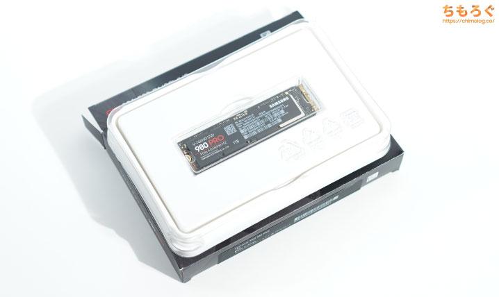 Samsung 980 PROをレビュー(付属品など)