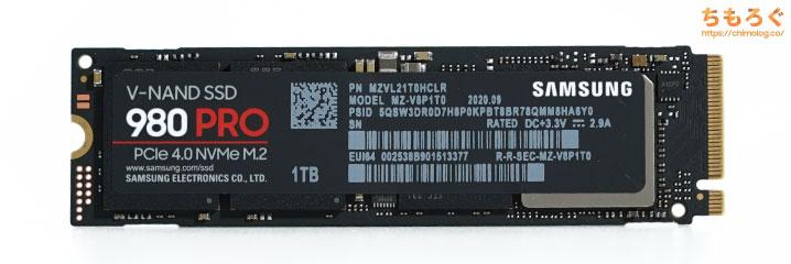 Samsung 980 PROをレビュー(基板コンポーネント)