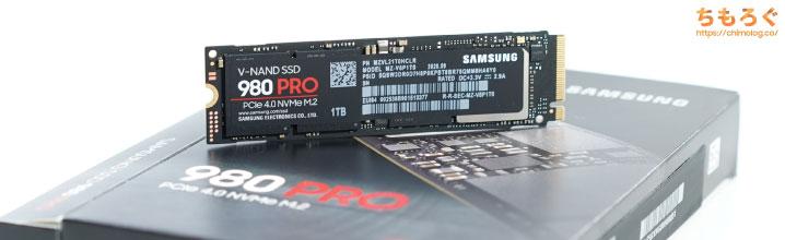 Samsung 980 PROをレビュー(レビューまとめ)