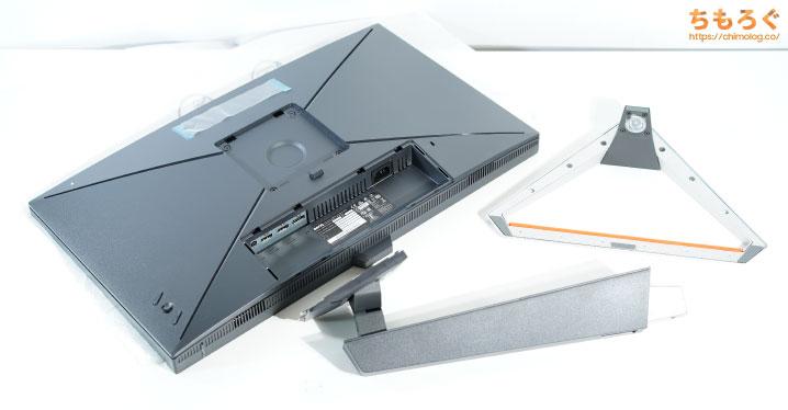 BenQ EX2510をレビュー(組み立て)