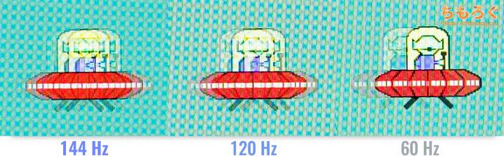 BenQ EX2510をレビュー(144 Hz駆動をチェック)