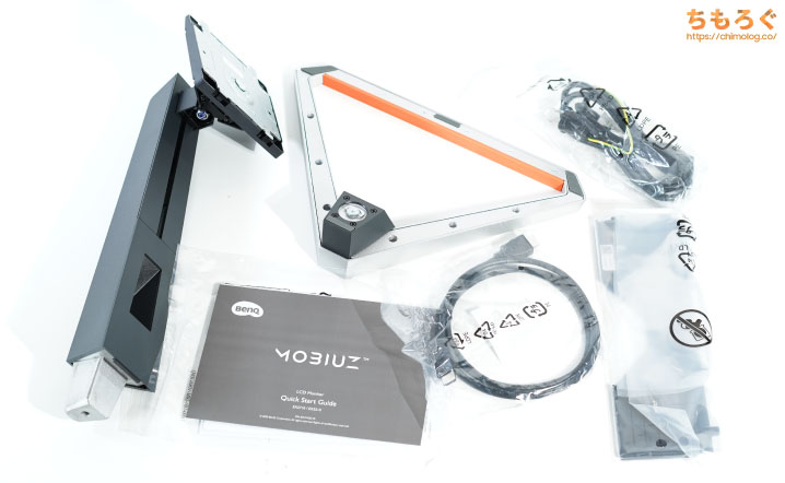 BenQ EX2510をレビュー(付属品)