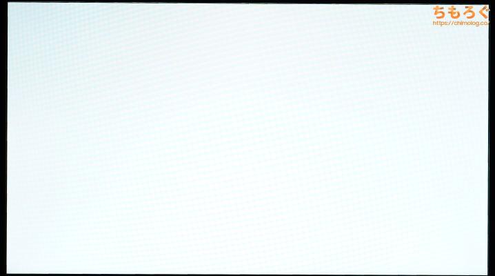 BenQ XL2411Kをレビュー(パネルの均一性)