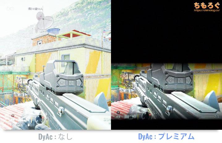 BenQ XL2411Kをレビュー(DyAcの効果をテスト)
