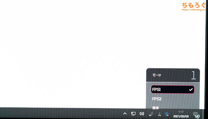 BenQ XL2411Kをレビュー(OSD画面)