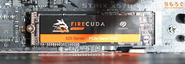 Seagate FireCuda 520をレビュー(テストPCスペック)