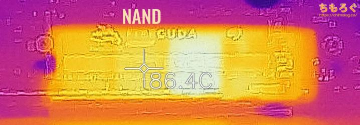 Seagate FireCuda 520の表面温度(サーモグラフィー)