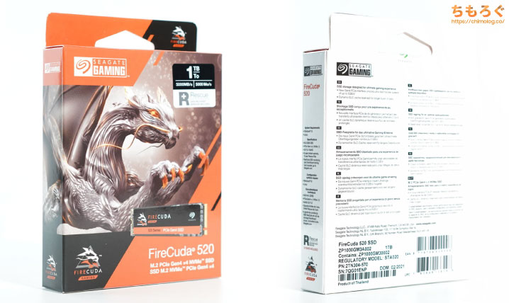 Seagate FireCuda 520をレビュー(パッケージデザイン)