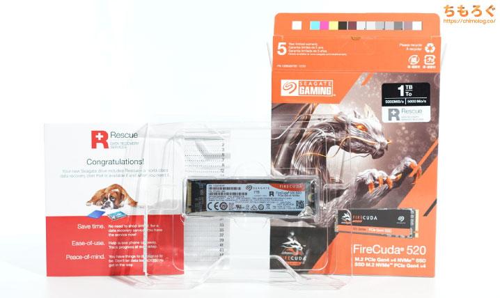 Seagate FireCuda 520をレビュー(付属品など)