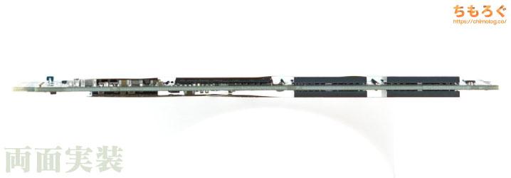 Seagate FireCuda 520をレビュー(基板コンポーネント)