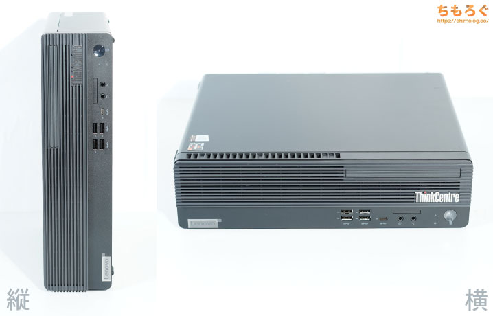ThinkCentre M75s Small Gen2を徹底解説レビュー(外観・デザイン)