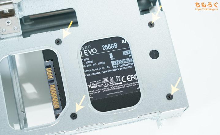 ThinkCentre M75s Small Gen2を徹底解説レビュー(SSDを増設する方法)