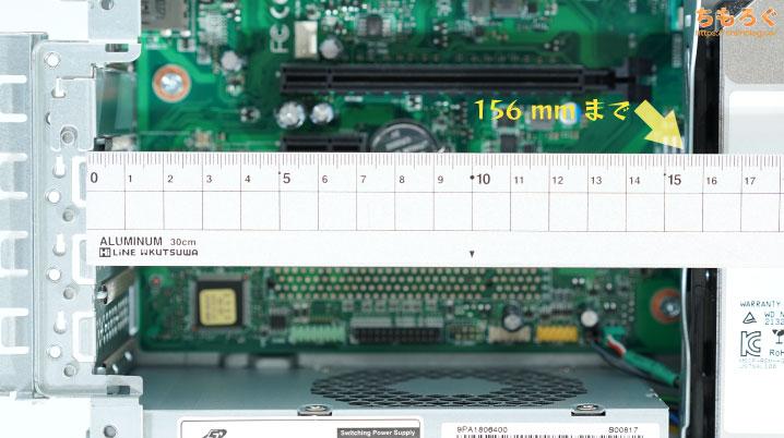 ThinkCentre M75s Small Gen2を徹底解説レビュー(グラフィックボードの交換が可能)