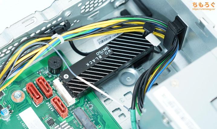 ThinkCentre M75s Small Gen2を徹底解説レビュー(M.2 SSDを交換する方法)