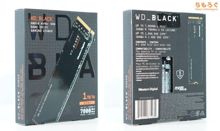 WD Black SN850をレビュー(パッケージデザイン)