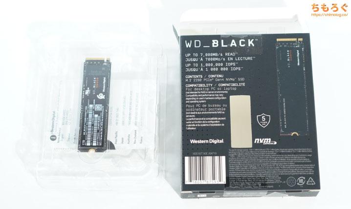 WD Black SN850をレビュー(付属品など)