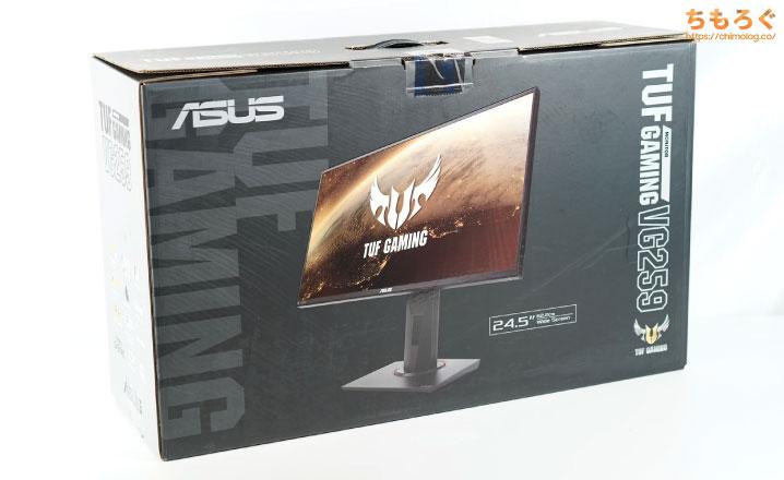 ASUS VG259QRをレビュー(開封)