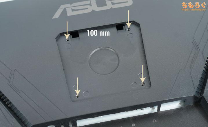 ASUS VG259QRをレビュー(VESAマウント)