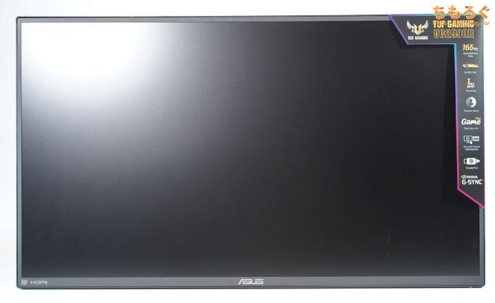 ASUS VG259QRをレビュー(外観デザイン)