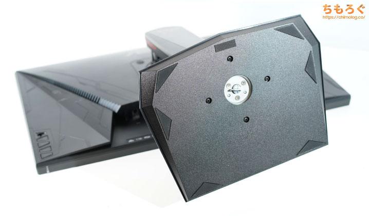 ASUS VG259QRをレビュー(組み立て)