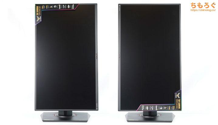 ASUS VG259QRをレビュー(エルゴノミクスをチェック)