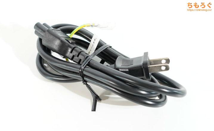 ASUS VG259QRをレビュー(付属品)