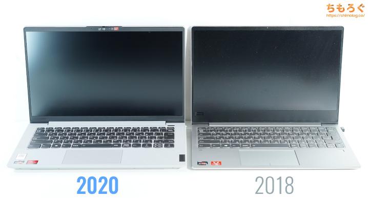 IdeaPad Slim 550 14の大きさを他のモノと比較