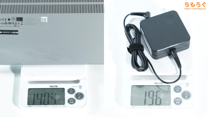 IdeaPad Slim 550 14の重量を測ってみた