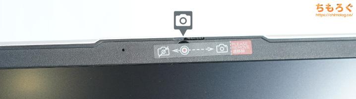 IdeaPad Slim 550 14のウェブカメラの画質