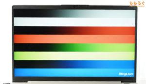 IdeaPad Slim 550 14のディスプレイ