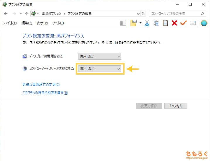 マイニングリグのWindows 10の設定例
