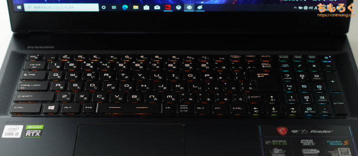 MSI GE76 RaiderのキーボードはLEDライティングに対応